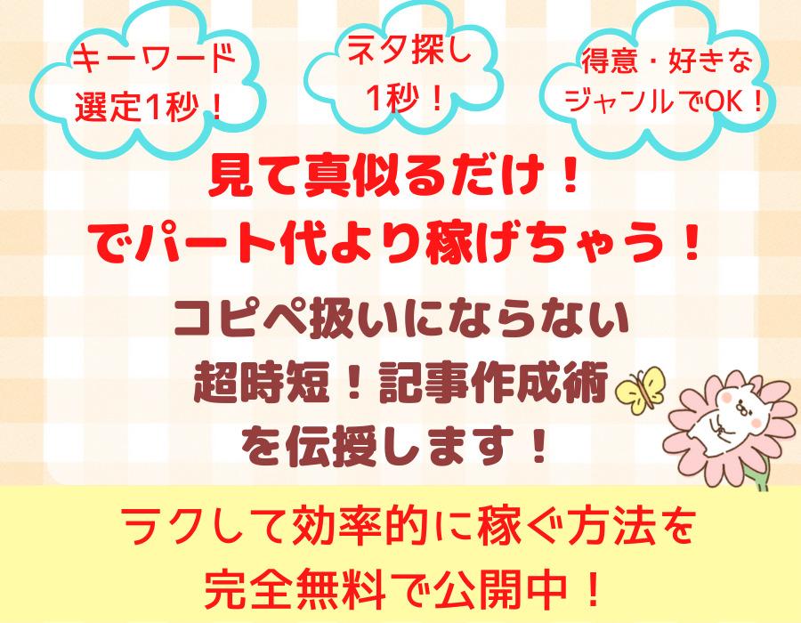 ★花の無料メルマガ★